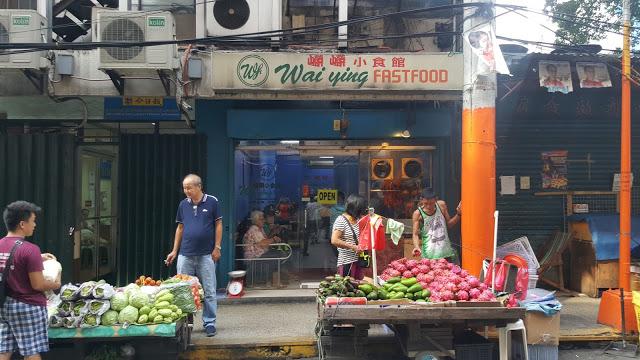 wai-ying-chinese-restaurant
